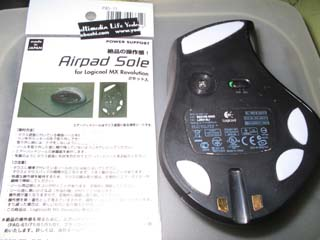 Airpad sole