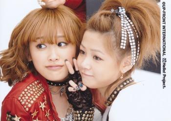SHINE MORE☆0920 (2)