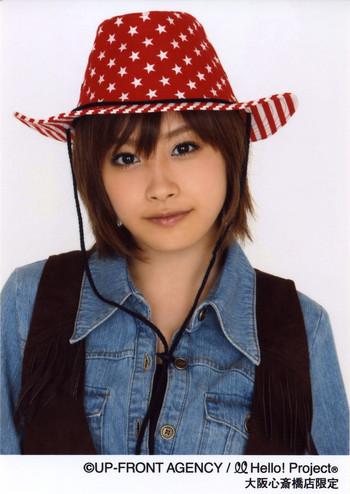 ☆SHINE MORE☆ (41)