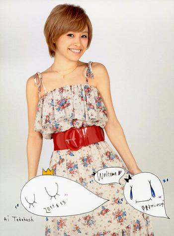 SHINE MORE☆0920 (9)