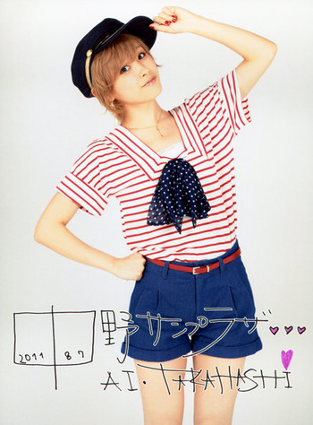 SHINE MORE☆0920 (10)