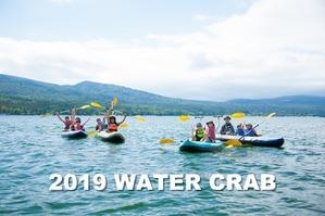 2019 WATERCRAB