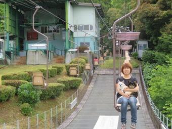 松山城 犬 リフト