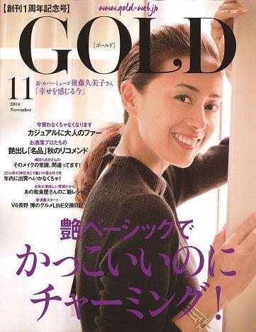 GOLD141007 _m