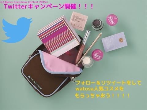 TwitterCPバナー(決)