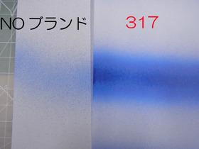 HT-441-23