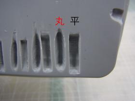 HT-511-24