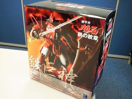+box_tetsu_01