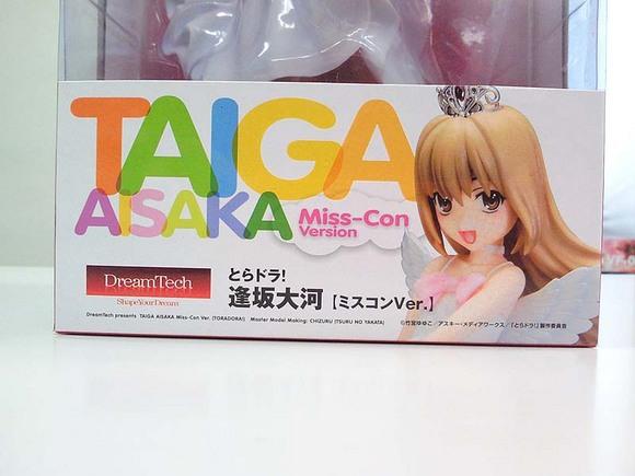 +taiga_box_03