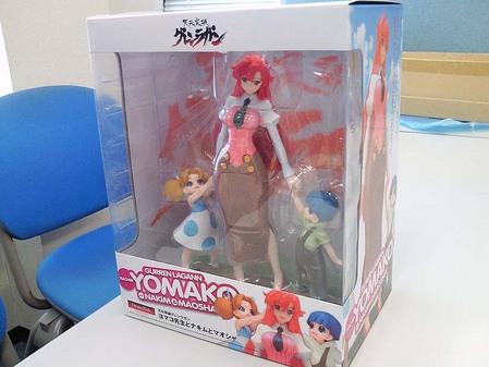 +box_yomako_set_01
