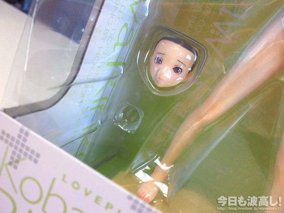 wave_kobayakawa_rinko_07