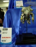 TT散歩「宮沢模型展示会」014