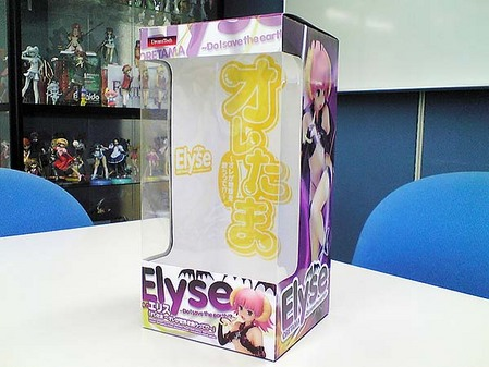 elyse_st_01