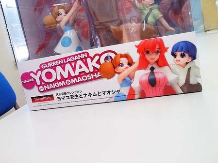 +box_yomako_set_03