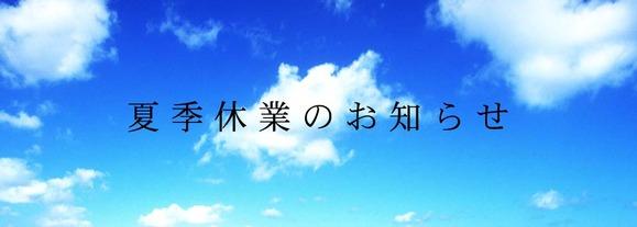 2010_kakikyugyo