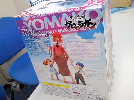 +box_yomako_set_05