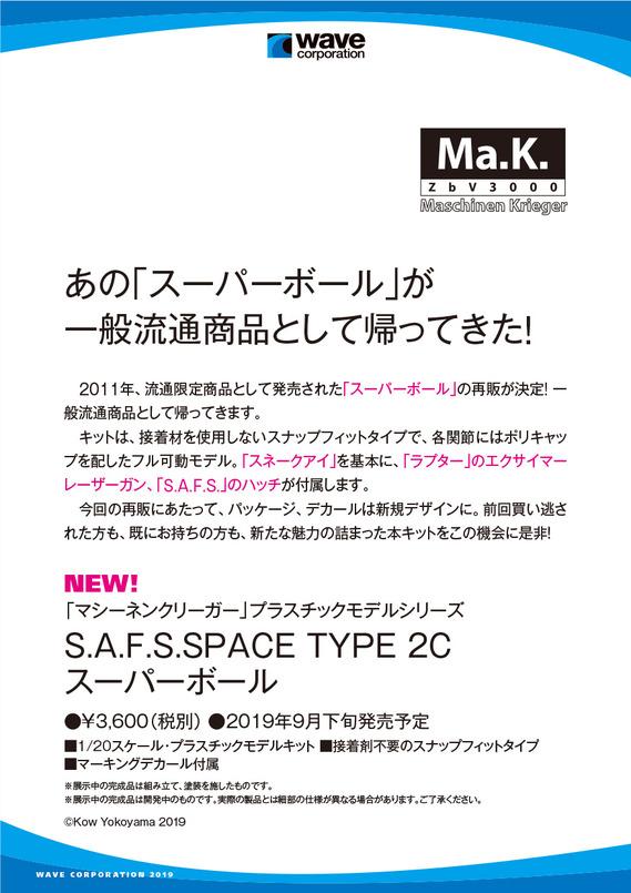 HS2019POP_mak1