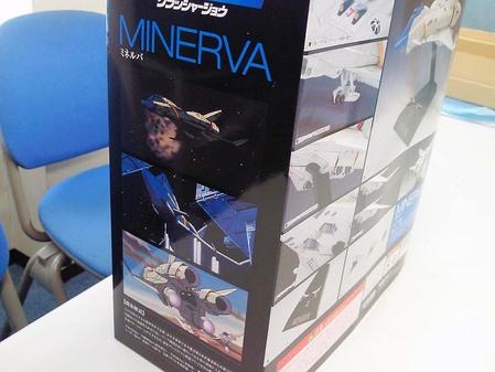 +box_minerva_04