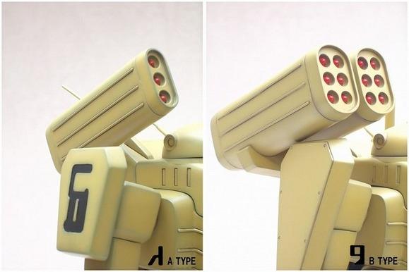 B・ATM-03_compare_007