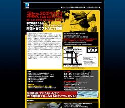 SDFM_0117