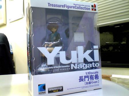 nagato_box+