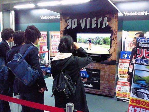 3D_VIERA_1+