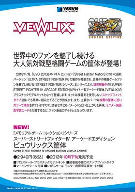 HS2013_POP_A5_vewlix