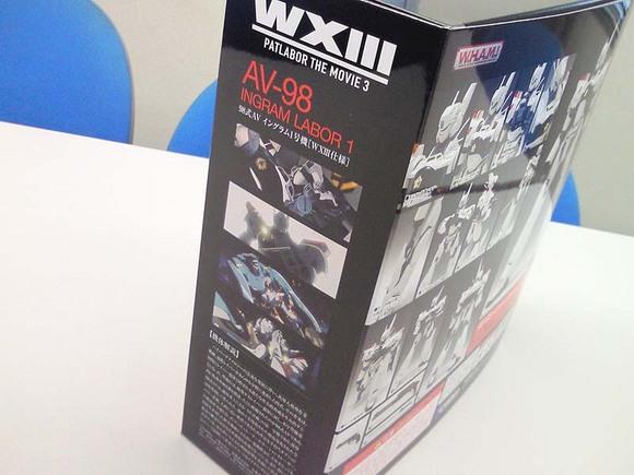 +WXIII_04