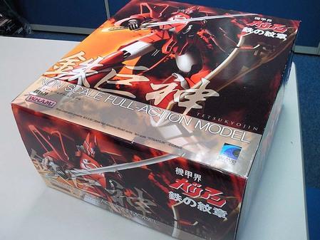 +box_tetsu_08