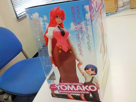 +box_yomako_set_04