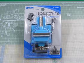 HT-370-01