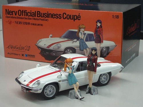 Nerv_Official_Business_Coupe025