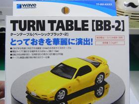 TT061-17