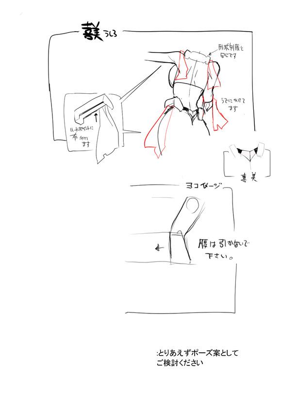 002_kimi_swim02