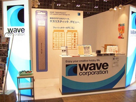 booth_06