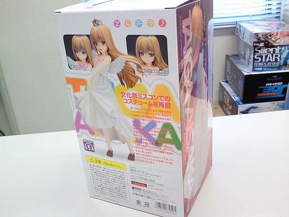 +taiga_box_05