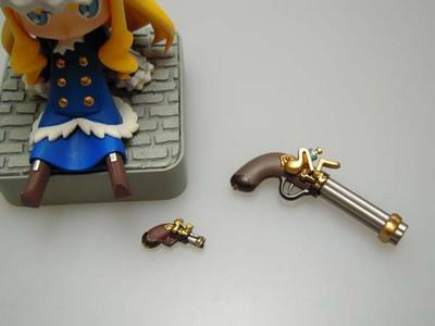 sq2nano_gun