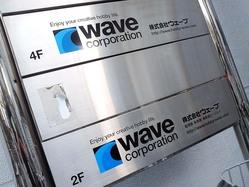 +wave_kanban