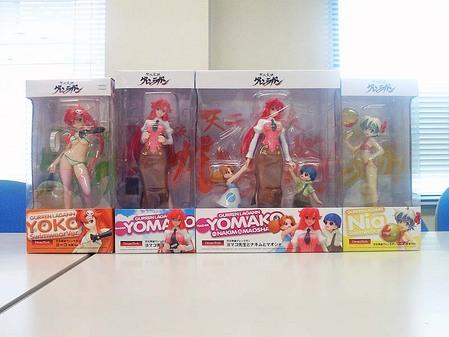 +box_yomako_set_08