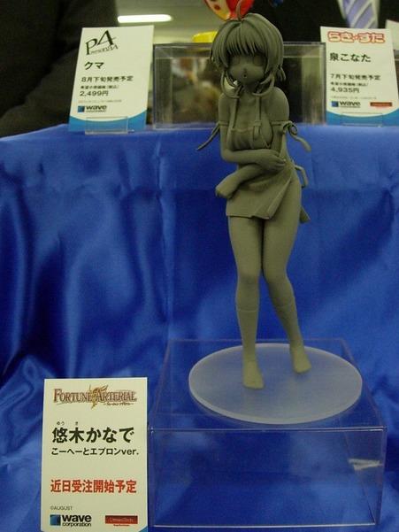 TT散歩「宮沢模型展示会」008