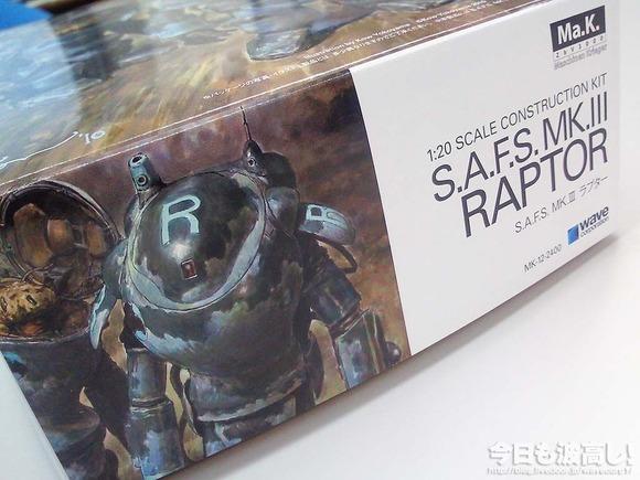 raptor_01