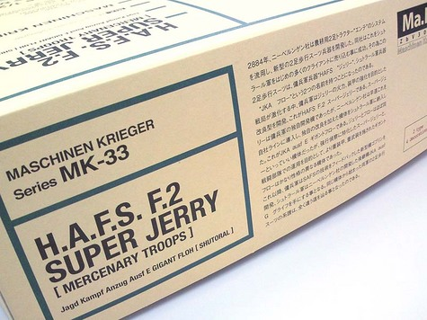 +superjerry_ box _08