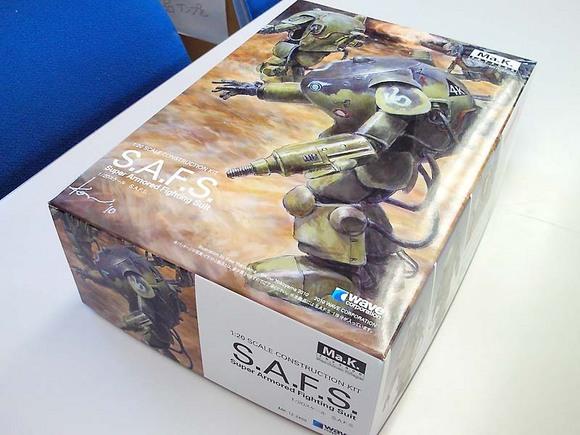 +SAFS_box_02