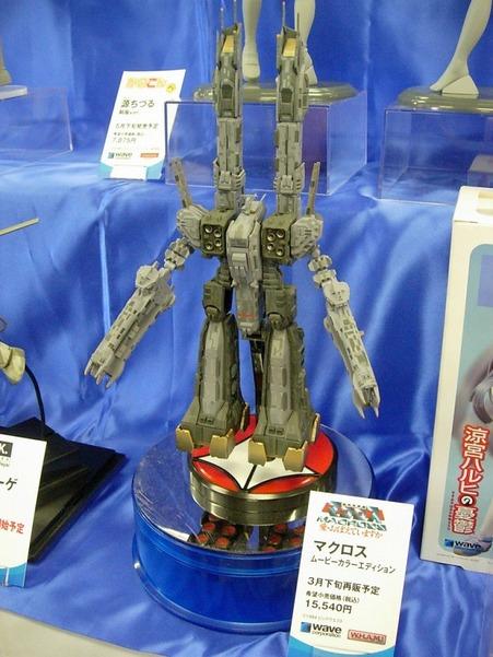 TT散歩「宮沢模型展示会」011