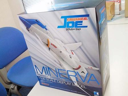 +box_minerva_01