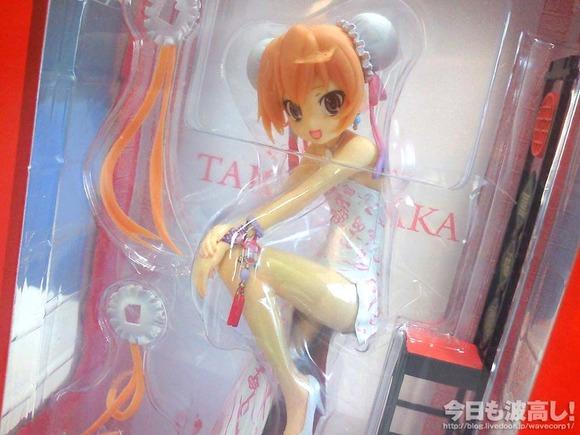 taiga_china_06