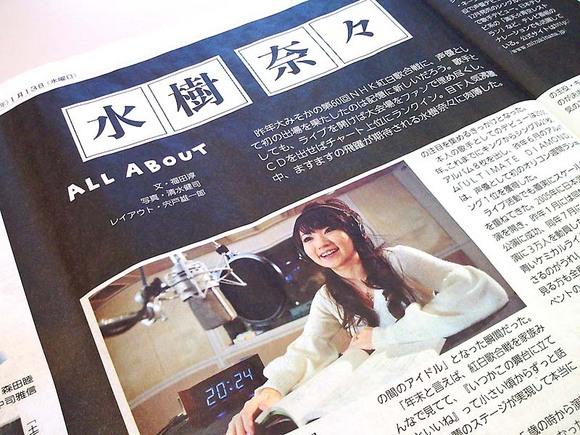 +nana_yomiuri_02