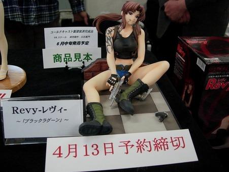 TT散歩「宮沢模型展示会」020