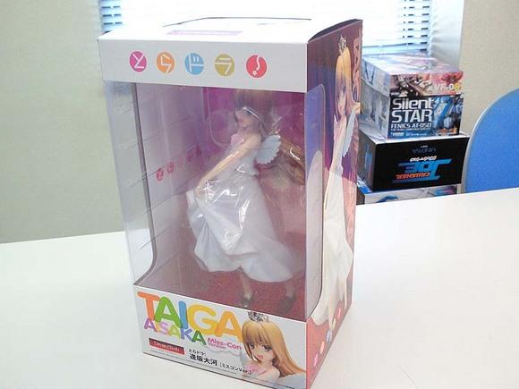 +taiga_box_02