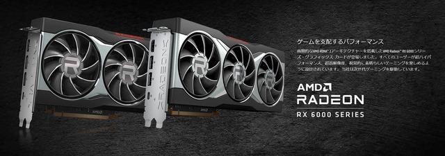 AMD Radeon RX 6000_1